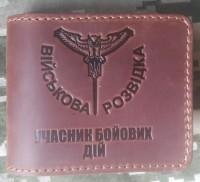 Обкладинка на УБД Військова Розвідка Сова з мечем (руда)