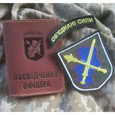 Обкладинка Посвідчення офіцера ООС