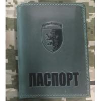 Обкладинка Паспорт 24 бригада ім. Короля Данила (зелений) Акція Оновлення Асортименту
