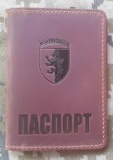 Обкладинка Паспорт 24 бригада ім. Короля Данила