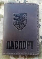 Обкладинка Паспорт 93 ОМБр Холодний Яр (коричнева)