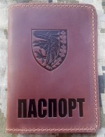 Обкладинка Паспорт 93 ОМБр Холодний Яр (руда)