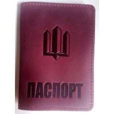 Обкладинка Паспорт ТРИЗУБ (малиновий)
