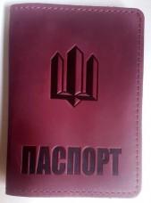 Купить Обкладинка Паспорт ТРИЗУБ (малиновий) в интернет-магазине Каптерка в Киеве и Украине