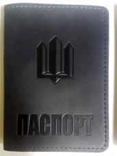 Обкладинка Паспорт ТРИЗУБ (темно-синій)