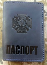 Обкладинка Паспорт ВМСУ (темно-синя)