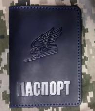 Обкладинка Паспорт Авіація ЗСУ