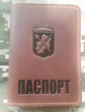 Обкладинка Паспорт ООС (руда шкіра)