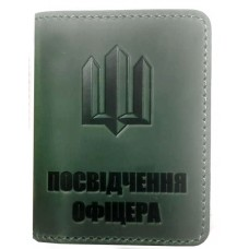 Обкладинка Посвідчення офіцера ТРИЗУБ (зелений)