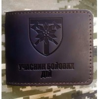 Обкладинка УБД 128 ОГШБр (коричнева)