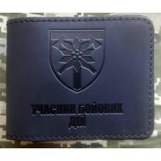 Обкладинка УБД 128 ОГШБр (чорна)