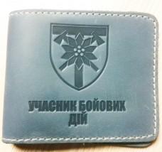 Обкладинка УБД 128 ОГШБр (сірий)