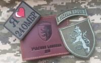 Обкладинка УБД 24 бригада ім. Короля Данила (руда)
