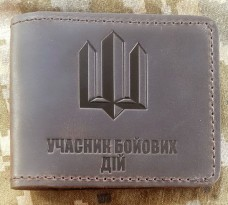 Обкладинка УБД ТРИЗУБ (руда)коричневий