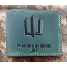 Обкладинка УБД ТРИЗУБ (зелена)