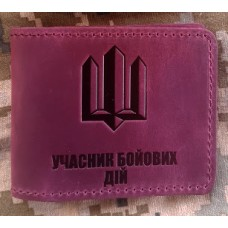 Обкладинка УБД ТРИЗУБ (марун)