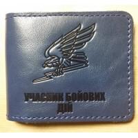 Обкладинка УБД Авіація ЗСУ (синя лакова шкіра)