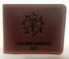 Купить Обкладинка УБД ВСП (руда) в интернет-магазине Каптерка в Киеве и Украине