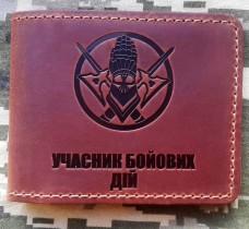 Купить Обкладинка УБД з тисненням 101 ОБрО ГШ ЗСУ в интернет-магазине Каптерка в Киеве и Украине