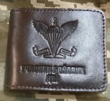 Обкладинка УБД ДШВ (коричнева лакова)
