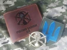 Обкладинка Учасник Бойових Дій Піхота ЗСУ (руда)