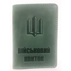 Обкладинка Військовий квиток ТРИЗУБ зелена