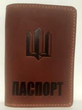 Купить Обкладинка Паспорт ТРИЗУБ (рудий) в интернет-магазине Каптерка в Киеве и Украине