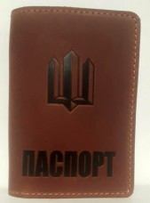 Обкладинка Паспорт ТРИЗУБ (рудий)