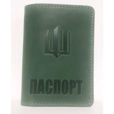 Обкладинка Паспорт ТРИЗУБ (зелений)