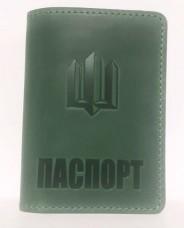 Купить Обкладинка Паспорт ТРИЗУБ (зелений) в интернет-магазине Каптерка в Киеве и Украине