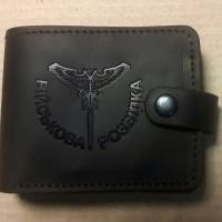 Шкіряний гаманець Військова Розвідка Сова з мечем (чорний)