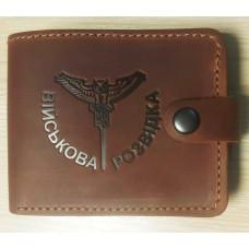 Шкіряний гаманець Військова Розвідка Сова з мечем (руда)