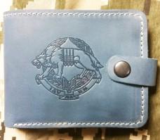 Шкіряний гаманець з символікою ССО України Колір сірий