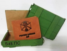 Подарункова коробка (мала) для обкладинки, чи гаманця