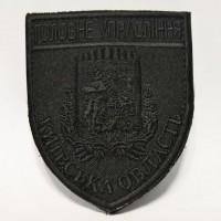Шеврон Головне Управління Київcька область (чорний)