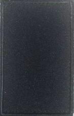 Погони поліції Рядовий Чорний 8х5см Універсальний - муфта-липучка