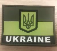 Патч прапор України Ukraine PVC Olive 85х65мм
