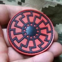 PVC патч Чорне Сонце (чорно червоний)