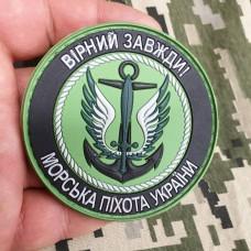 PVC патч Морська Піхота