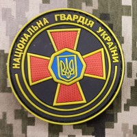 PVC патч Національна гвардія України