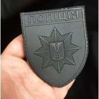 PVC патч Поліція (чорний)