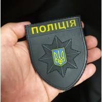 PVC патч Поліція (чорний з гербом)