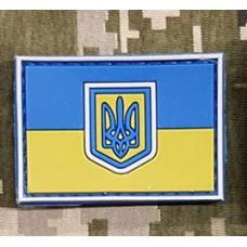 PVC патч прапор України 55х40мм