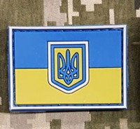 PVC патч прапор України 50х40мм
