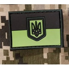 PVC патч прапор України олива 50х40мм