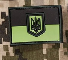 PVC патч прапор України олива 55х40мм