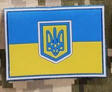 PVC патч прапор України 70х50мм