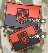 PVC патч прапор України червоно чорний 55х40мм
