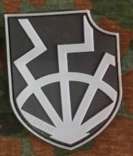 PVC патч Щит Чорного Сонця GREY-BLACK