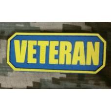 PVC патч Veteran (синьо-жовтий)